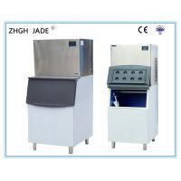 Commercial Flake Ice Machine For Hotpot Restaurant 300Kgs / 24H Output Manufactures
