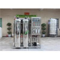 SS304 Industrial Water Purification Equipment Filter System Manual Valve CNP Grundfos Pump Manufactures