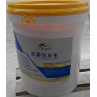 Water Resistant Cement Waterproof Mortar Additive For Construction / Concrete Manufactures