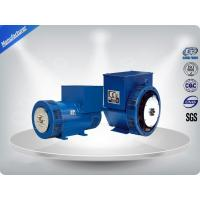 Portable Three Phase Brushless Alternator  Anti Acid With Self - Excited Control System Manufactures
