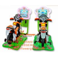 Buy cheap Chile 3D Motor Kiddie Rides For Sale China Good Quality Game Machine Supplier from wholesalers