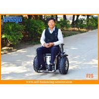 Foot Control Electric Mobility Scooter For Travel , LED Light Electric Wheelchair Manufactures