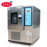 320nm 400nm Xenon Aging Test Chamber , Sunlight Simulation Test Chamber Manufactures