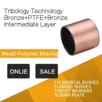 Bronze Intermediate Layer Sleeve Bushes Guide Bearings Long Life Manufactures