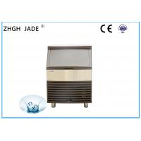 Durable Undercounter Ice Cube Machine Fast Ice Making 10A Power Plug Manufactures