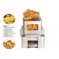 China Durable Seamless Centrifugal Fruit Juice Making Machine For Bar / Drink Shop on sale