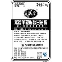 stabilizer Food Grade Emulsifiers Citric and Fatty Acids Esters of Glycerol Manufactures