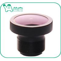 Free Sample 3MP Car Camera Lens F2.0 2.8mm 1/2.5'' Sensor M12 For Car Dashboard Camera