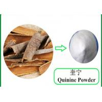 Quinine CAS 130-95-0 Raw Steroid Powders Antimalarial Muscle Relaxant Chiral Chemical Manufactures