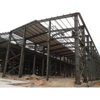 Building House Steel Frame , Workshop And Office Construction Steel Frame Manufactures