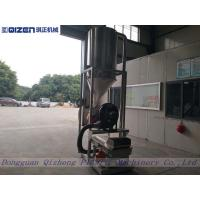 Granulated Material Vibrating Screen Machine For Feed Factory Manufactures