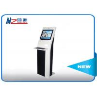 Touch screen multimediaInteractive Information Kiosk with integrated metal Manufactures