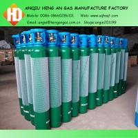 Buy cheap argon gas shielding from wholesalers