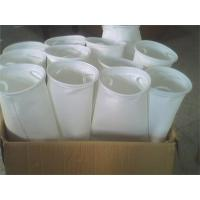 painting filtration filter bag 5 microns aperture Manufactures