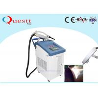 Electric 200W Power Fiber Laser Cleaning Machine For Metal Surface Treatment Manufactures