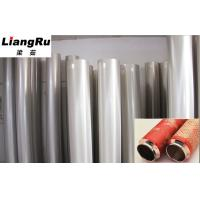 Buy cheap 914 Repeat 155M Textile Rotary Screen , Industrial Screen Printing 195m Size from wholesalers