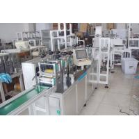 Buy cheap Auto Face Mask Making Machines With PLC And Touch Screen Control from wholesalers