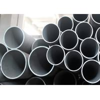 Quality 300 Series High Pressure Stainless Steel Tubing Different Sizes With Free Samples for sale