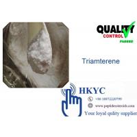 Buy cheap Triamterene 396-01-0 Pharmaceutical Raw Materials Pterophene Pterofen from wholesalers