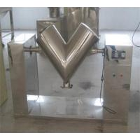 High Speed V Tape Industrial Drying Machine For Pharmaceutical Materials Mixing Manufactures