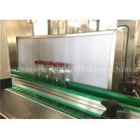 China CE Glass Bottle Filling Machine , Automatic Bottle Washing Filling And Capping Machine on sale
