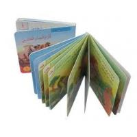 Quality 19 * 19cm 350gsm C1S glossy art paper Childrens Book Printing Service SGS-COC for sale