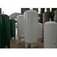 White Vertical Air Compressor Storage Receiver Tank With Flange Connector Manufactures