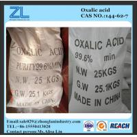 CAS NO.:144-62-7,high pruity oxalic acid 99.6%min Manufactures