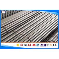 Alloy 310 / 310S / 310H Stainless Steel Bar Black / Smooth / Bright Surface Manufactures