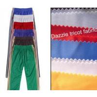 Made in China Grade 4 color fastness polyester warp knitting fabric Zhejiang factory price for uniform Manufactures