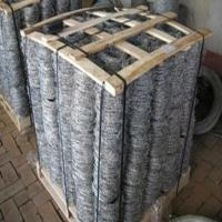 Barbed iron wire in china Manufactures