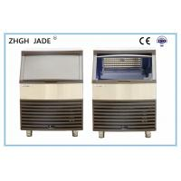 Brown Plastic Shell Water Cooled Ice Machine 118Kgs Daily Output 580W Manufactures