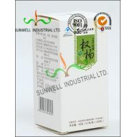Metallic Lamination Medicine Packaging Box , Vials Bottle Cardboard Packing Boxes Manufactures