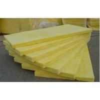 Quality Eco Friendly Heat Proof Glass Wool Thermal Insulation In Building for sale