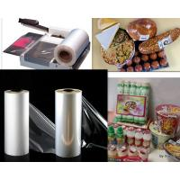China centerfold soft shrink film on sale