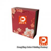 UV Coating Recycled Cardboard Packaging Boxes , Square Mooncake Packaging Box Manufactures