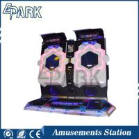 Quality Entertainment Interactive Shock Sound Cube Arcade Dance Machine Coin Operated for sale
