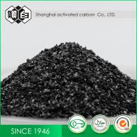 Desulfurization Coconut Shell Activated Carbon High Mechanical Strength Manufactures