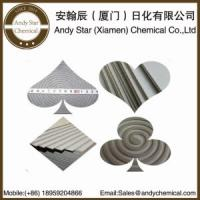 Mosquito Coil Raw Paper-Solid 1500gsm Unbleached Grey Board for making paper mosquito coil Manufactures