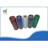 Quality Solid Color Heat Transfer Glitter Vinyl Rolls for sale