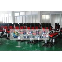 2 Seat / set Indoor 4D 5D movie theater seating equipment for Personalized Home Theater Manufactures