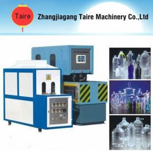 blow moulding machine Manufactures