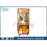 Chocolate Crane Game Machine With Air Conditioner / Aluminium Fram Manufactures