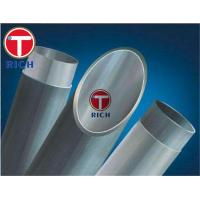 Buy cheap GB/T 18704 06Cr19Ni10 Welded Stainless Clad Pipes For Structural Purposes from wholesalers