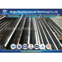 AISI 4140 130 KSI Alloy Forged Steel Round Bars 100% UT Passed Manufactures