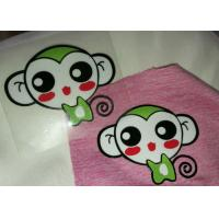 China Promotional Silicon Raised Heat Transfer Clothing Labels Custom Iron On Stickers on sale