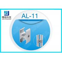 Die Casting Aluminum Tubing Joints AL-11 Parallel Holder Plate Outer Type Connector Manufactures