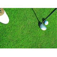 Healthy Golf Artificial Grass , Synthetic Golf Turf Long Life Expectance Manufactures