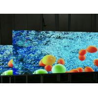 HD P1.875 Indoor LED Display Screen 1000cd/m2 Brightness Ultrathin Cabinet Manufactures