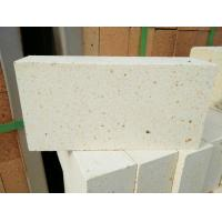 Buy cheap White Color Customized Furnace Bricks / Fire Safe Bricks Boiler Repair In from wholesalers